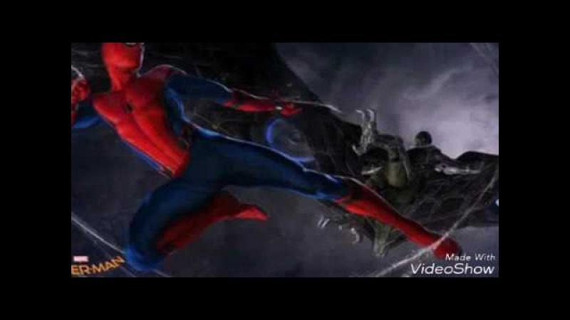 Музыка из трейлера человек паук возвращение домой (1 часть)