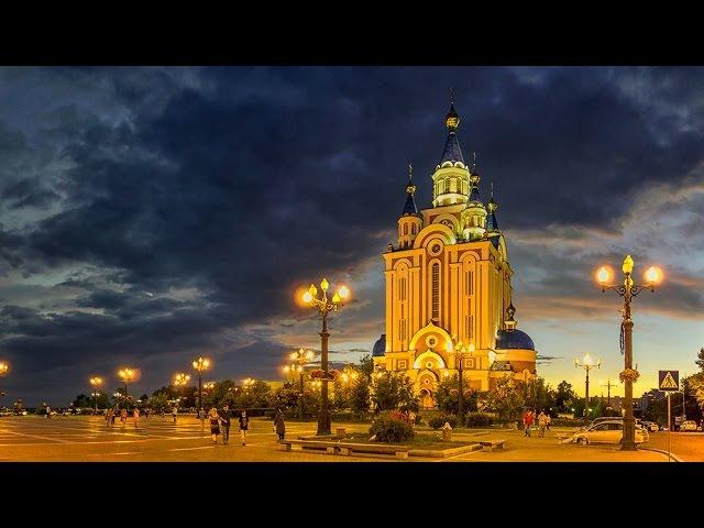 Хабаровск это просто... Фильм1, визитная карточка, центральная часть города.