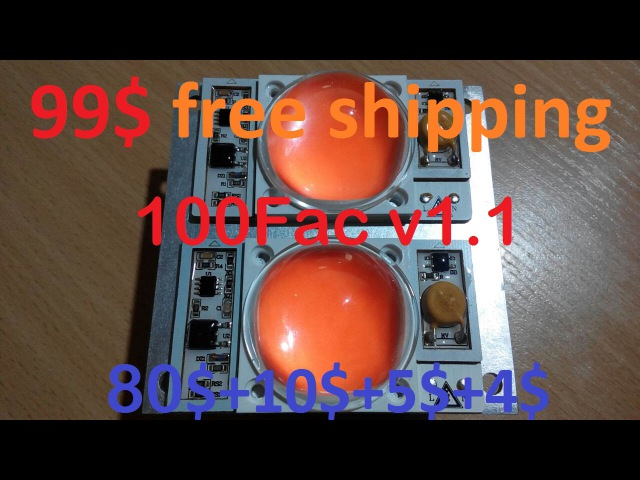 100Fac v1.1 for 99$ (free shipping) 8010(за кулер)5(за линзы)4(доставка дороже)