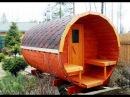 Самоделки Своими руками. Баня - бочка на даче / Sauna in the garden / A - Video