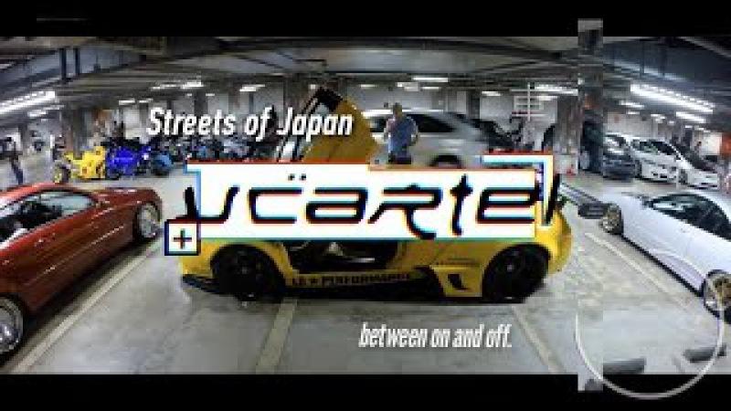 V.Cartel Presents The Streets of Japan. Bosozoku. Перевод [QUEENSxPAPALAM]