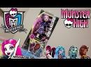Распаковка и обзор Монстер Хай - Ари Хантингтон / Ari Hauntington Monster High