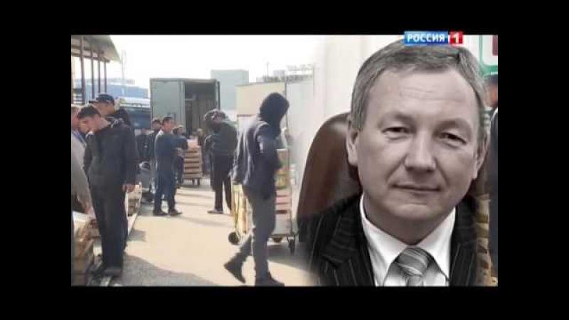 Контеев рассказал о наркотиках на овощебазе и криминальных авторитетах