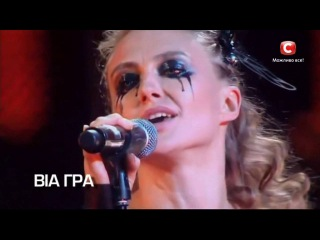 Х-фактор 7 - Автор песни Белая Стрекоза Любьви - История - 03.09.2016