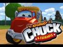 Машинки мультики  Чак и его друзья