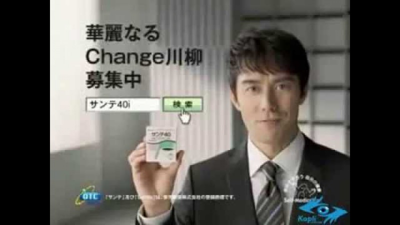 Японские глазные капли LION SMILE 40 EX MILD