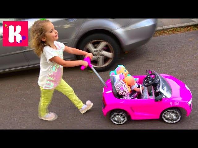 Сrying Babies 4 детей Рутина маленького блогера Катя Мама Outdoor Playground