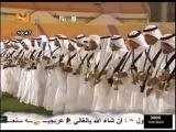 AL ARDHA. Saudi Arabia national dance