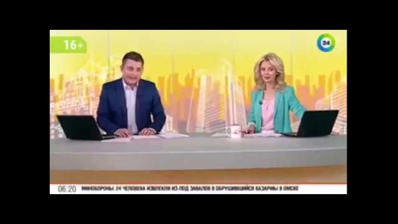 ЭТО РЕДКИЙ ТАЛАНТ- Российские новости о Димаш Кудайбергенов.