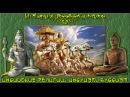 Индийские религии Индуизм Буддизм рус История древнего мира