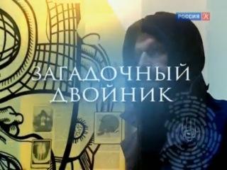 Игры разума с Татьяной Черниговской. Фильм 2-й