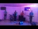кавер группа WESST на свадьбу СПб Песня простая IOWA cover 89111002719 Москва