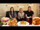 Иностранцы пробуют русскую еду. Что связывает американца с компотом