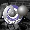 Европа Фитнес | Спортивный клуб | Кроссфит | Мск