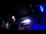 Павел Пиковский - День прошёл(live in Vladivostok)