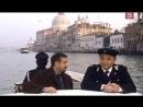 Донна Леон. Расследование в Венеции 1 серия из 17 / Donna Leon / 2000-2009