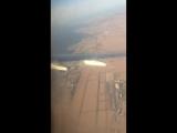 летим в Шарм-эль-Шейх