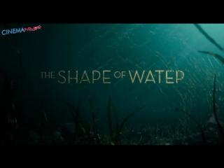 Форма воды / The Shape of Water - официальный трейлер №1 в Full HD (2017)