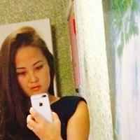 Irina Ya