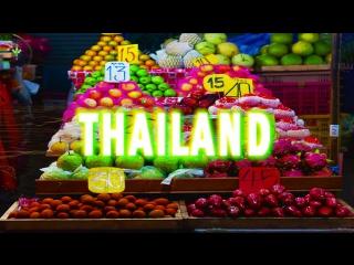 Сколько стоит еда в Таиланде Цены на фрукты Стоимость Алкоголя thai food street Еда на улице Еда Тайланд 2017