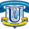 СНТ кафедри інфекційних хвороб з епідеміологією