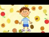 Синий трактор СБОРНИК 1 - Четыре песенки мультика для детей малышей вместе. Алфавит, Птички, Фрукты и Лево Право.
