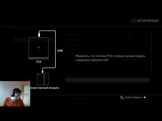 Resident Evil 7: Biohazard в VR