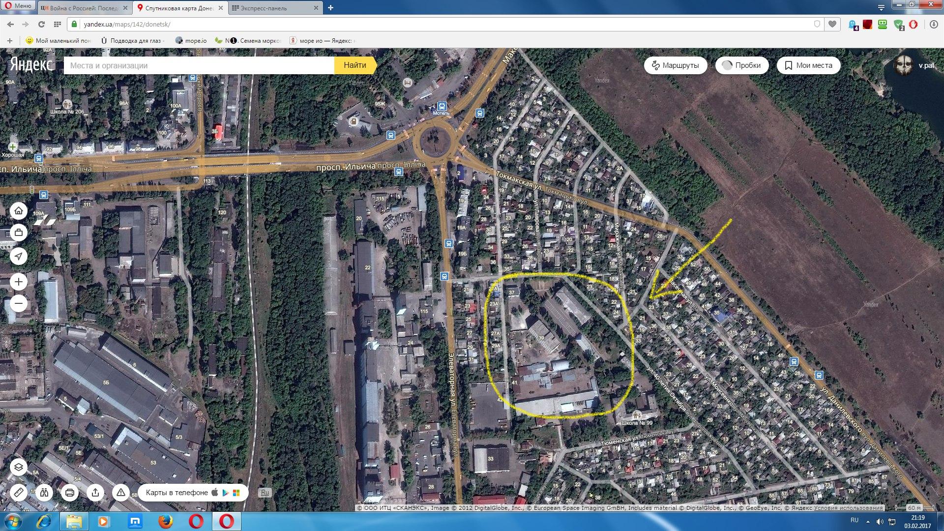 Последствия взрыва в оккупированном Донецке - Цензор.НЕТ 133