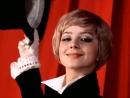 Людмила Ларина - Ах водевиль,водевиль (1979).