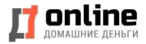 ☑ Займы от 'Домашние Деньги' теперь и онлайн! ☑ До 15 000 рублей! ☑