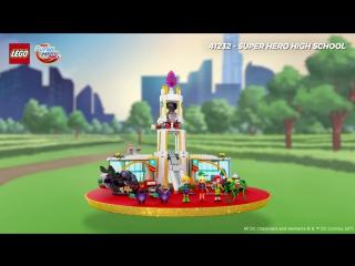 LEGO DC Super Hero Girls 41232 — ШКОЛА СУПЕРГЕРОЕВ