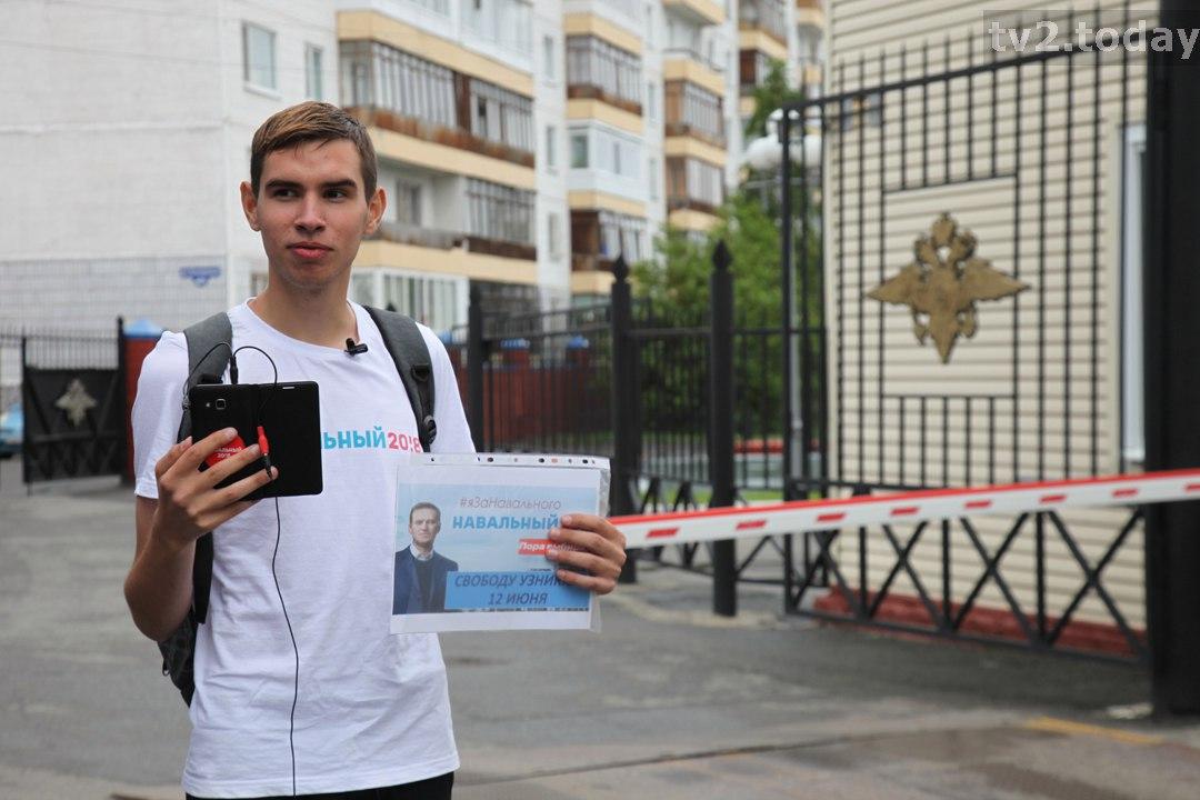 Томич проводит серию пикетов в поддержку задержанных на акциях 26 марта и 12 июня