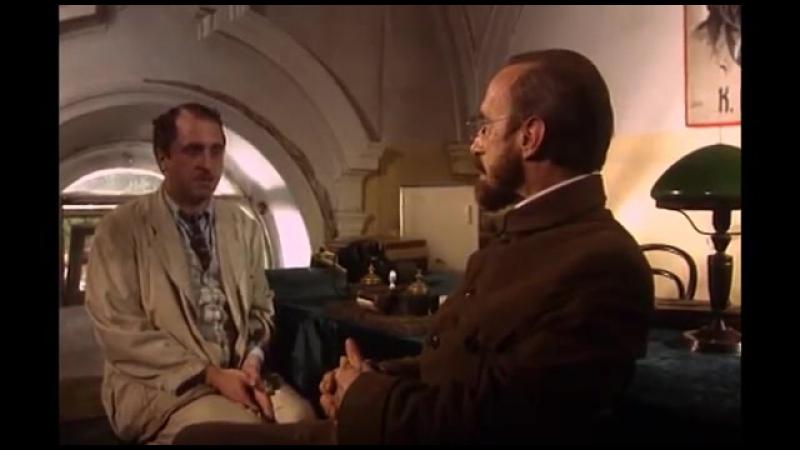 Возвращение броненосца (1996). 2 серия.