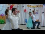 танец с папами на выпускном 8 группа