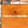 Мебель на заказ Пермь