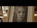 В конце пути - лишь покой - Воровка книг 2013 отрывок / фрагмент / эпизод