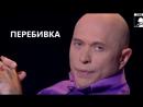 НАКИПЕЛО 57 _ АЛИШЕР УСМАНОВ - ТЬФУ НА ТЕБЯ, АЛЕКСЕЙ НАВАЛЬНЫЙ (VIDEO REMIX) _ САША СПИЛБЕРГ