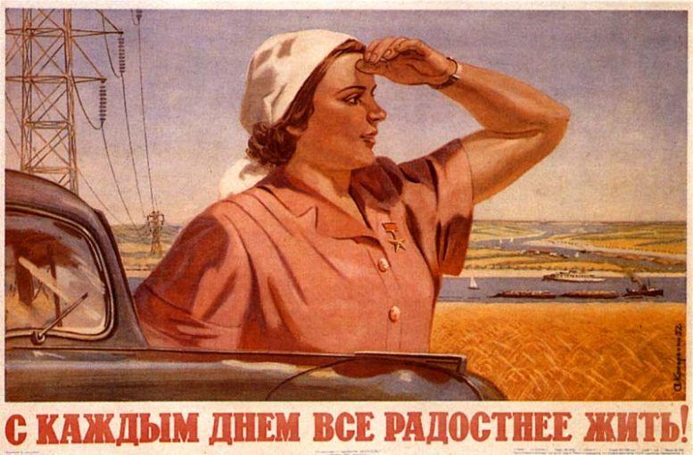 фото из альбома Марии Андреенко №5