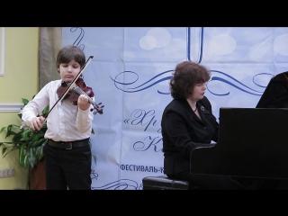 VII Всероссийский фестиваль-конкурс юных исполнителей