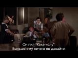 Собачий Полдень | Dog Day Afternoon (1975) Eng + Rus Sub (1080p HD)