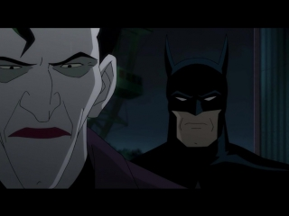 Бэтмен: Убийственная Шутка | Batman: The Killing Joke (2016) Концовка
