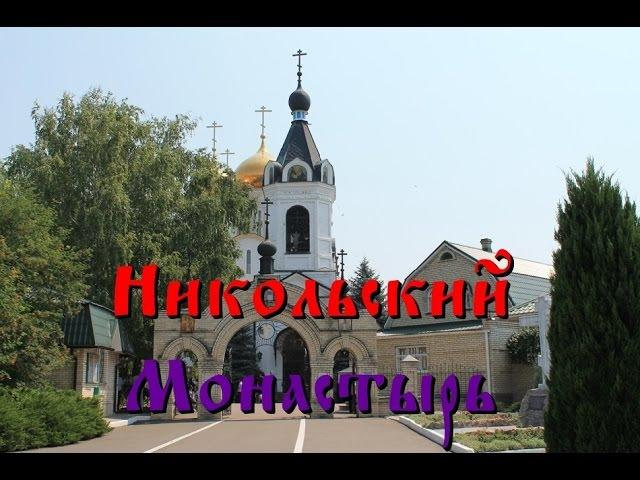 Техника исполнения синкопы. Мастер-класс в Николо-Василиевском монастыре