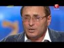 Украина мае талант (5) - Анатолий Пахомов (Ti si mi u krvi)