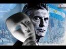 Demokracie dorazila i do argentiny Macri Presidente - Premoniciones (President Macri - Intuition)