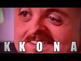 K K O N A B A J S