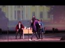 Мистер GSU 2017 Театральный конкурс - Физфак