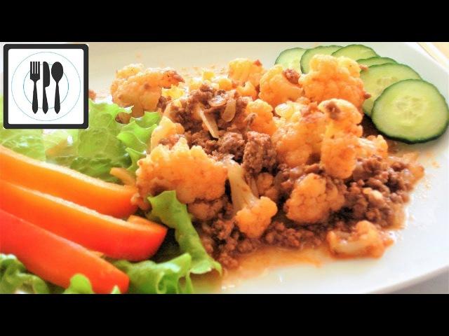 Мусака по-Турецки из цветной капусты с фаршем. ПП рецепты. Karnabahar musakka