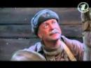 Большая разница  Пародия на Фильм Утомленные солнцем 2