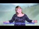 Благослови душа моя Господа!!! Жестовая христианская песня караоке