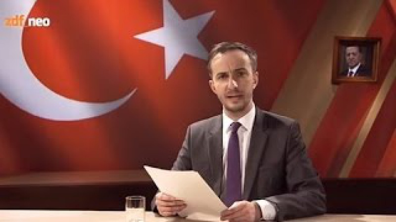 Jürgen würgen 1: Das Erdogan-Gedicht
